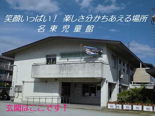 CIMG4133_R35